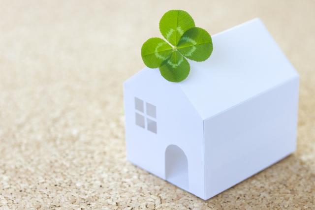 住宅ローン金利が下落中!シンママがマイホーム購入の前に考えるべき3つのこと