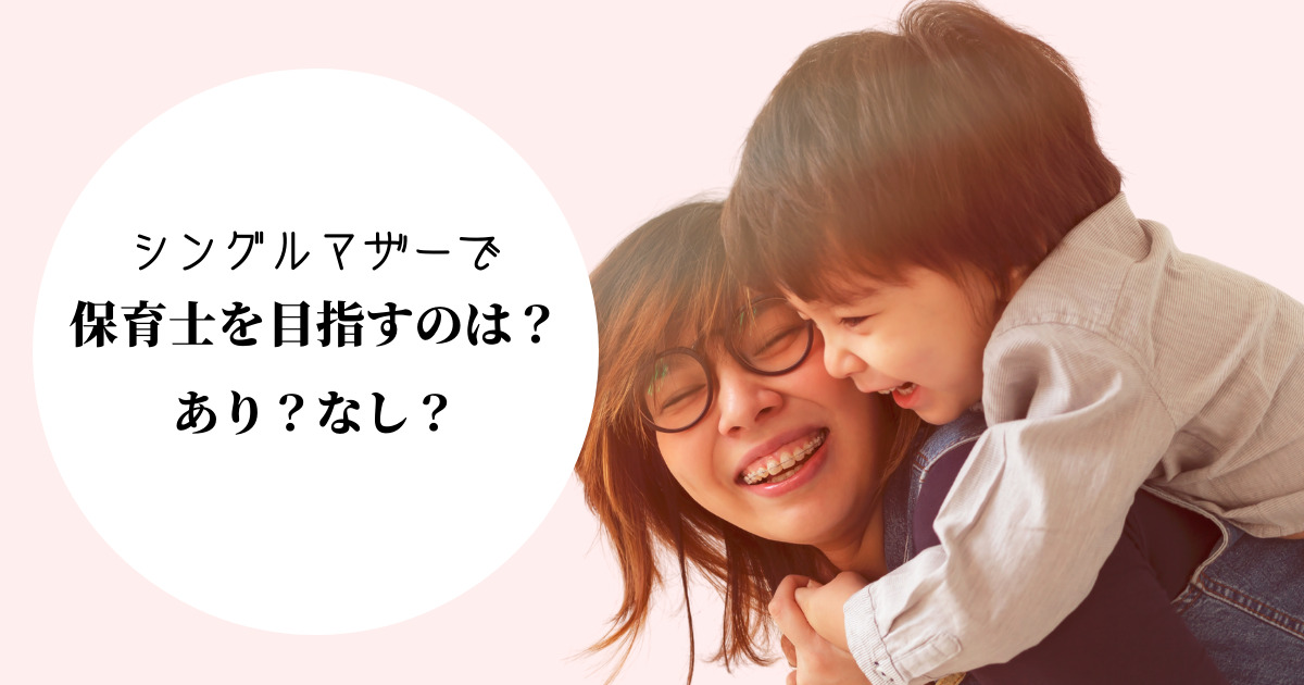 母親と子供の画像