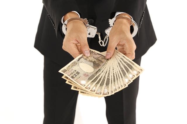 児童扶養手当の不正受給がばれたら詐欺罪で逮捕か?反対!児童扶養手当の不正受給